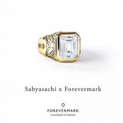 Forevermark And Sabyasachi _ stylegods
