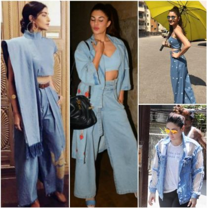 Denim Outfits _ Style Gods