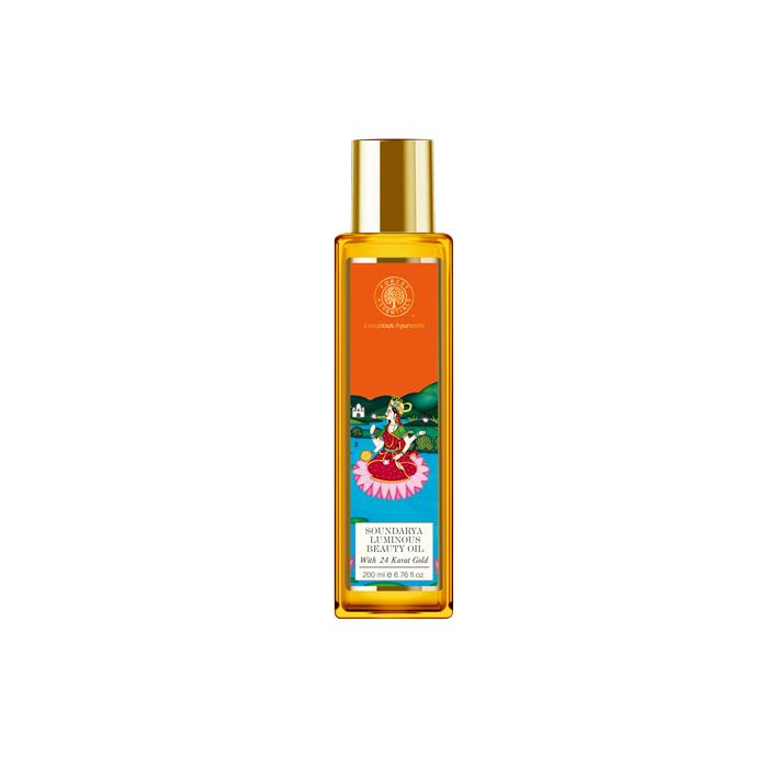 9476-Soundarya-Beauty-Body-Oil